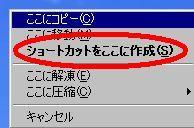 msimn-icn1.JPG