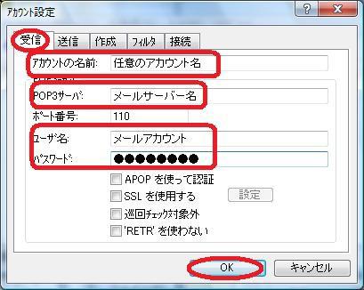 npop3.jpg