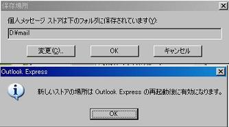 oe-save4.JPG