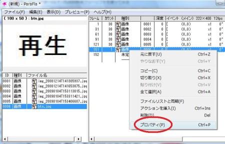 parafla-btn2.jpg