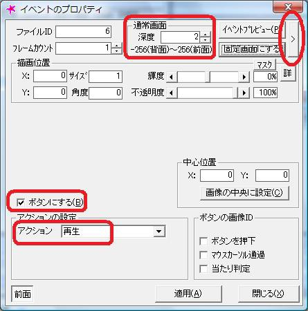 parafla-btn3.jpg