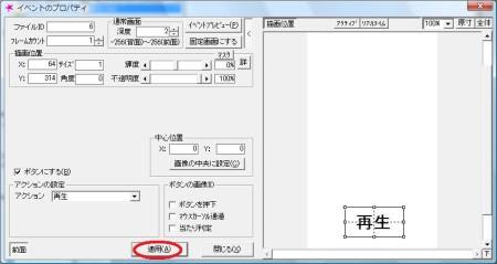 parafla-btn4.jpg