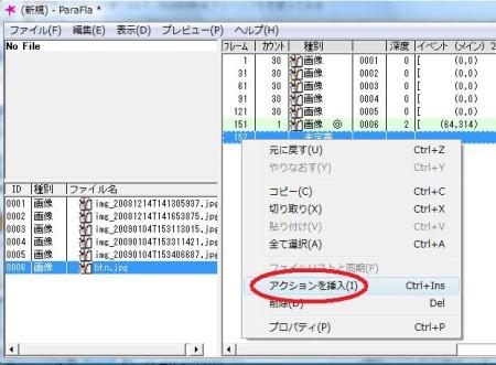 parafla-btn5.jpg