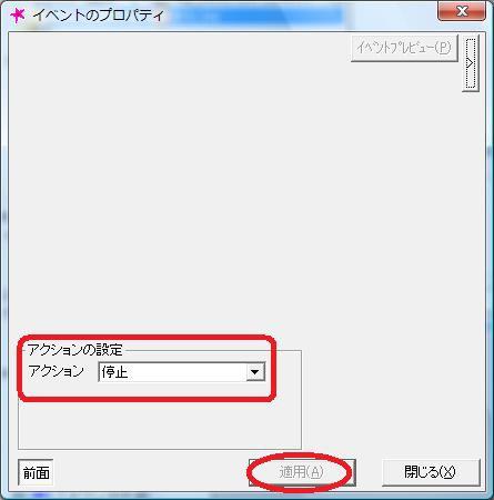 parafla-btn6.jpg