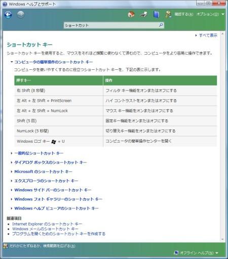 shortcut3.jpg