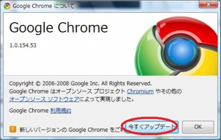 chrome1015453.jpg