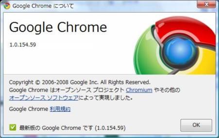 chrome1015459.jpg