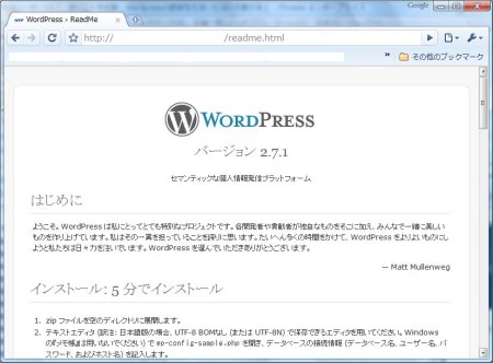 wordpress-seq.jpg