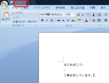 wordre1.jpg