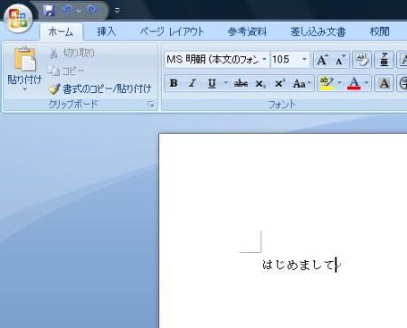 wordre2.jpg