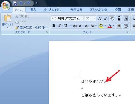 wordre3.jpg