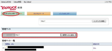 yahoo-siteexp1.jpg
