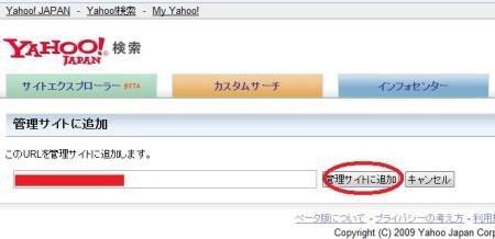 yahoo-siteexp2.jpg