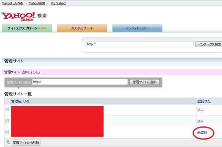 yahoo-siteexp3.jpg