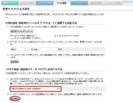 yahoo-siteexp4.jpg