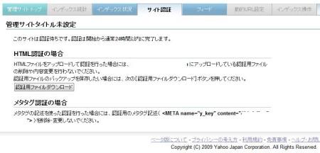 yahoo-siteexp5.jpg