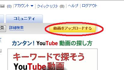 youtubeup1.jpg