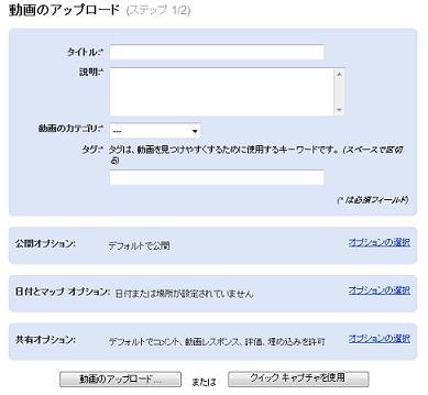 youtubeup2.jpg