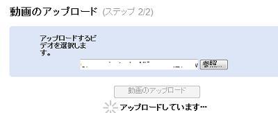 youtubeup3.jpg