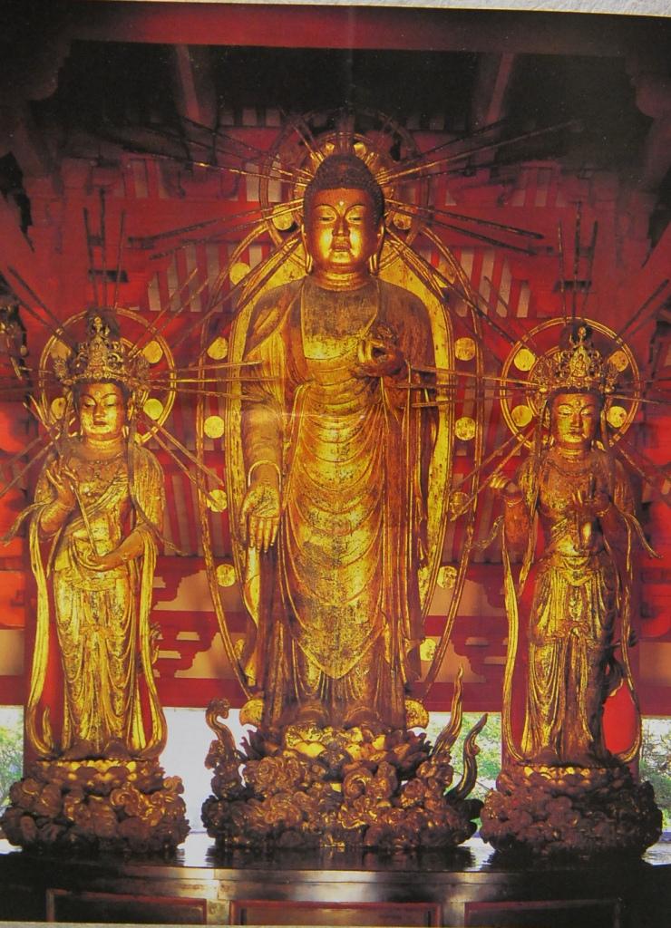 浄土寺-阿弥陀三尊立像