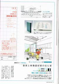 CCF20091025_00002.jpg