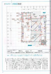 CCF20091025_00003.jpg