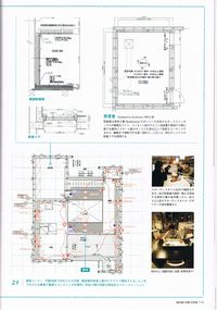 CCF20091025_00004.jpg
