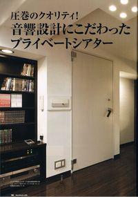 CCF20091025_00010.jpg