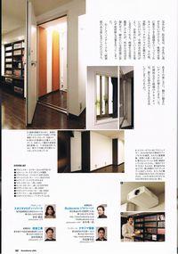 CCF20091025_00012.jpg
