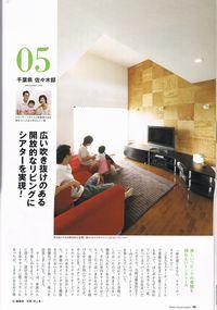 CCF20091025_00014.jpg