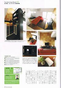 CCF20091025_00015.jpg