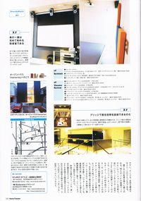 CCF20091025_00021.jpg