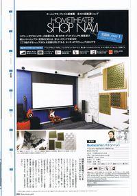 CCF20091026_00000.jpg