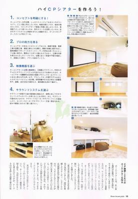 CCF20110909_00000.jpg