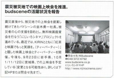 HOMETHEATER 2011.AUTUMN vol.55