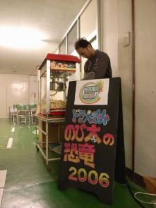 移動映画館 映画 上映会 被災地 支援 仙台 5