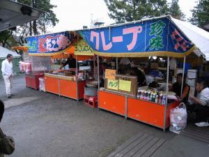 気仙沼 紫会館 2