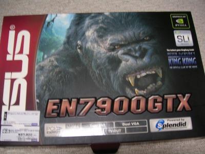 7900GTX1.jpg