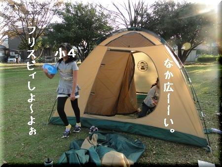 DSC030511.jpg