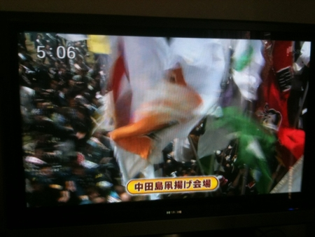 tv100502.jpg