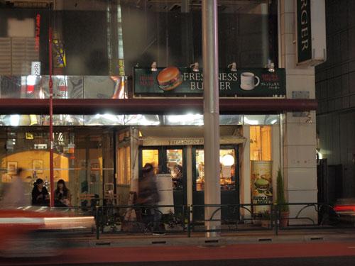 ハンバーガー店