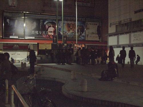 映画館・歌舞伎町