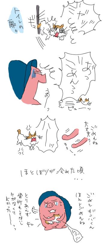 bg098-702.jpg