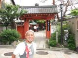 京都「庚申堂」
