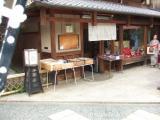 京都「和服レンタルの店」