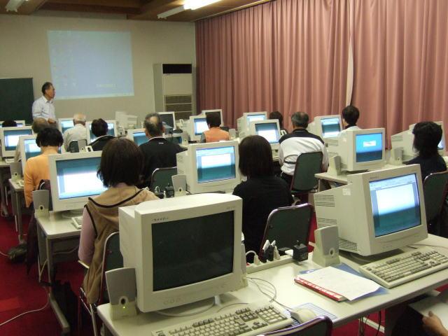 中庄公民館パソコン教室