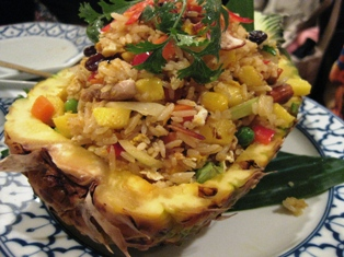 blog_pineapplefriedrice290808.jpg
