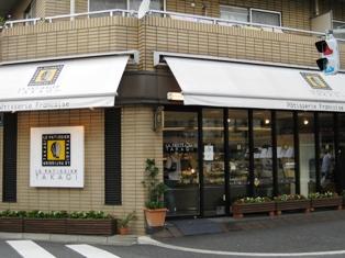 blog_takagimise270908.jpg