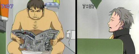 お父さん!あたしまだ新聞読んでないんだからトイレに持ってかないでよ!