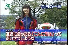 NHK教育風味